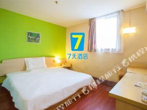 7天連鎖酒店(吐魯番大十字店)
