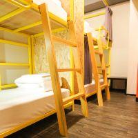 紅米國際青年旅館(台北車站)酒店預訂