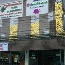 考拉如家精品酒店(At Home Khaolak Boutique Hotel)