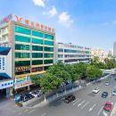 維也納智好酒店(廣州琶洲會展中心棠下店)(原中山大道棠下店)(Vienna Classic Hotel (Guangzhou Pazhou Exhibition Center Tangxia))