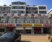 昌邑濰河商務賓館