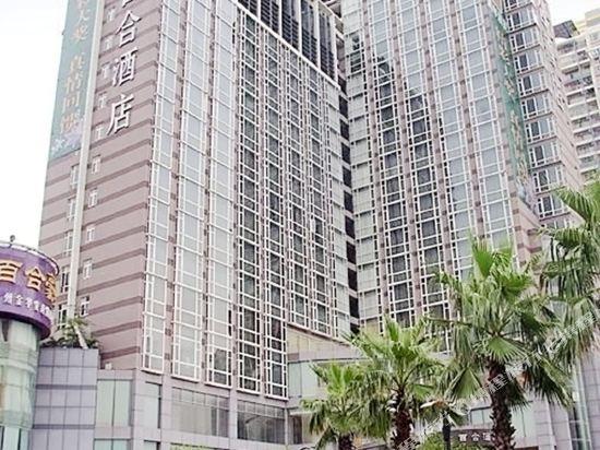 深圳百合酒店(Century Kingdom Hotel)外觀