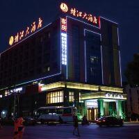 靖江大酒店(杭州蕭山機場店)酒店預訂