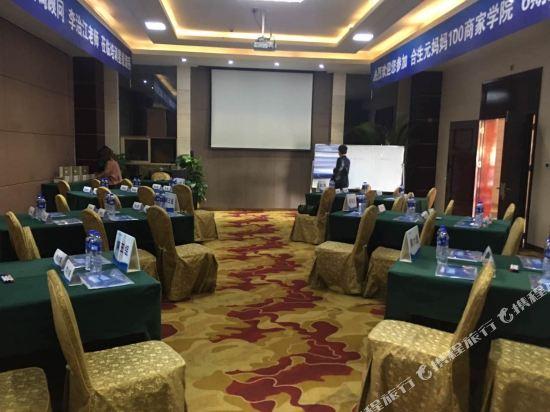 廣州臨江上品維福頓公寓(琶洲會展中心店)(Linjiang Shangpin Weifudun Apartment (Pazhou Complex))會議室