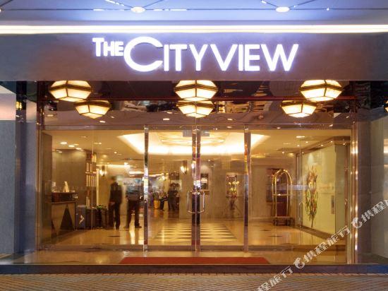 香港城景國際(The Cityview)外觀
