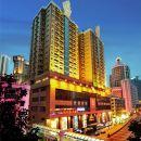 澳門富豪酒店(Hotel Beverly Plaza)
