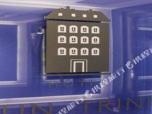 巴黎 安庭特里尼特酒店(Hotel Antin Trinité Paris)