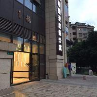 重慶斯維登度假公寓(洋人街華潤凱旋天地)酒店預訂