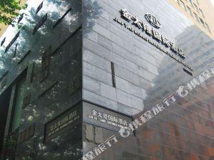 南京金太隆國際酒店