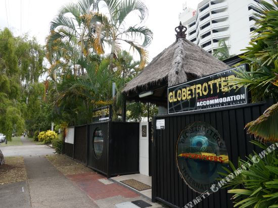 Globetrotters International Cairns