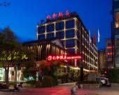 杭州仁和飯店