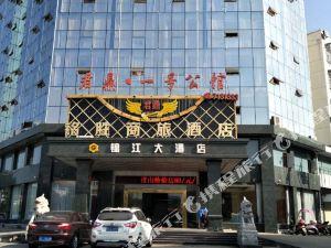 宜豐銘勝商旅酒店(原錦榮大酒店)