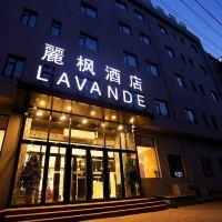 麗楓酒店(哈爾濱中央大街巴洛克店)酒店預訂