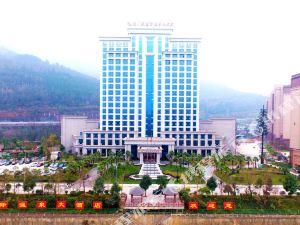 劍閣劍門關國際温泉大酒店