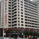 宜尚酒店(泉州華僑大學海峽體育中心店)