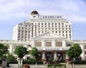 江西泰耐克國際大酒店