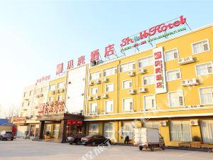貝殼酒店(滄州泊頭市解放西路店)