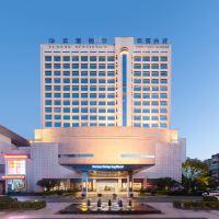 昆明荷泰温泉酒店酒店預訂