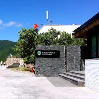 珠海荷包島24區泛軍事主題酒店酒店預訂