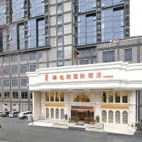 維也納國際酒店(上海虹橋樞紐青浦地鐵站店)(原青浦公園路店)酒店預訂