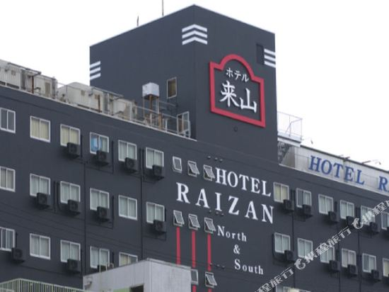 大阪來山南館(Hotel Raizan South)