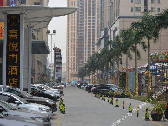喜悅門酒店(佛山樂從傢俱城店)(Ceramik Hotel (Foshan Lecong Furniture City))周邊圖片