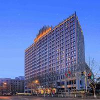 南京雋恒酒店(原河海大學國際交流中心)酒店預訂
