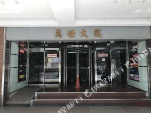 台北木文陶喜旅店(M Taipei Hotel)