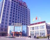 秦皇島麗都國際酒店