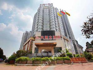 天翔大酒店(柳州柳南萬達大潤發店)