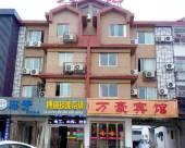 江陰萬豪賓館