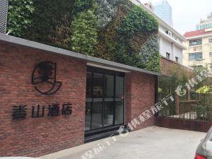 上海婁山酒店