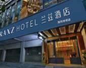 深圳學府蘭茲酒店