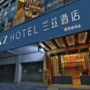 深圳學府蘭茲酒店(Ranz Hotel)