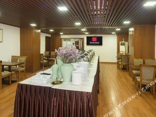 珠海海景酒店(Zhuhai Sea-view Hotel)餐廳