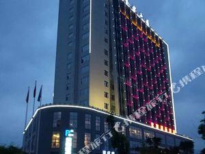 恩施紫荊國際酒店