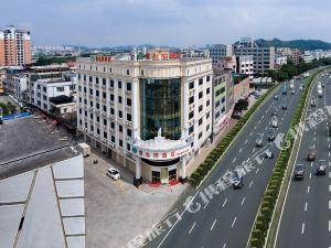 維也納酒店(佛山陳村順聯廣場店)(Vienna Hotel (Foshan Chencun Shuanlian Square))