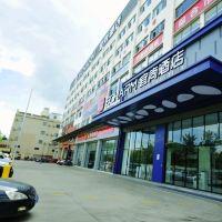 宜尚酒店(昆明世紀城珥季路地鐵站店)酒店預訂