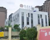 上海協展酒店