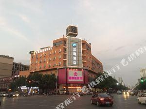 漢庭酒店(金華武義店)