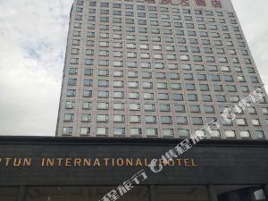 周口意如國際酒店