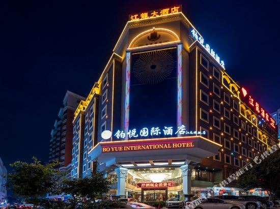 Boyue International Hotel (Dongguan Houjie Wanda Plaza)