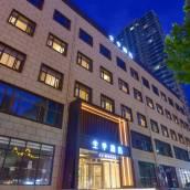 全季酒店(西安北客站行政中心店)