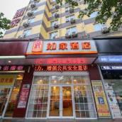 如家酒店(西安長樂東路萬壽路地鐵站店)