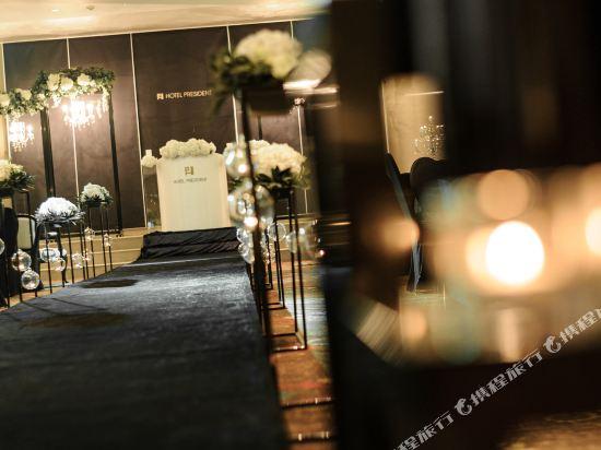 總統酒店(Hotel President)婚宴服務