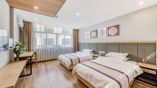 Houniao Qijie Inn
