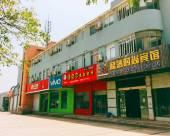 上海藍落時尚賓館
