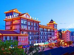 黃果樹合源大酒店