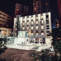 昆明Ananas安舍酒店酒店預訂