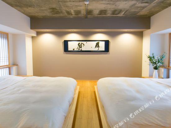 嵐山西超豪華公寓式酒店(The GrandWest Arashiyama)精緻套房